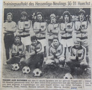 HK 21.07.1977 Trainingsauftakt